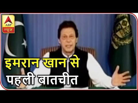 Master Stroke: India`s first talk with new Pak PM Imran Khan on Indus Waters Treaty