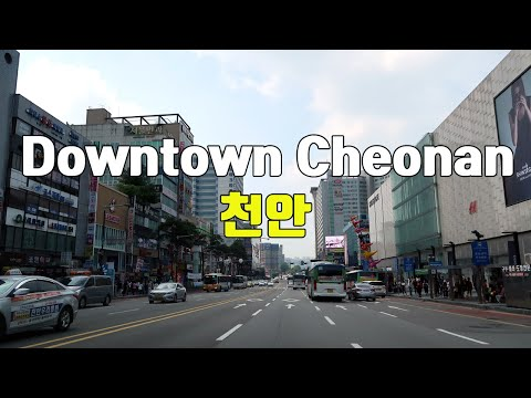 Cheonan City (천안, South Korea) - The biggest one in South Chungcheong Province