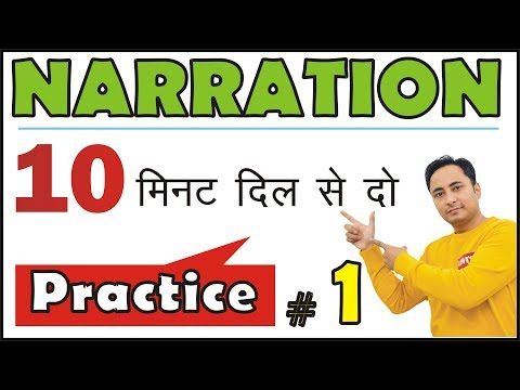Narration की Practice 1 | Direct And Indirect Speech In English | Narration Change Rules For SSC CGL