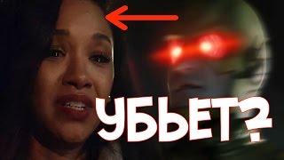 """Флэш: """"ОБРАТНЫЙ ФЛЭШ УБЬЁТ АЙРИС?"""" [Теории] / The Flash"""
