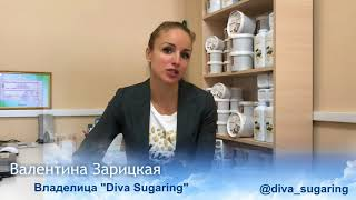 Diva sugaring отзывы