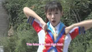AKB48:  恋するフォーチュンクッキー@万里の長城