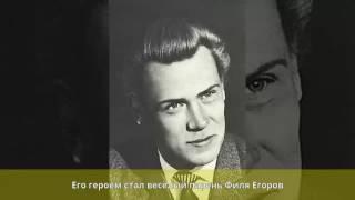 Хитров, Станислав Николаевич - Биография