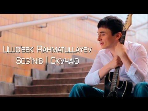 Ulug'bek Rahmatullayev - Скучаю Sog'inib Russian version