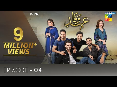 Ehd-E-Wafa Drama Serial Episode 4 Full | HUM TV
