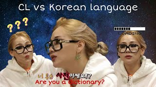 CL vs the korean language