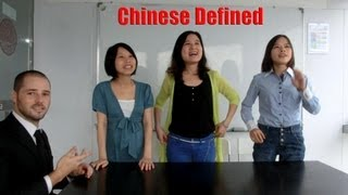 Real Chinese teachers clear up the confusion! Ever confused about C...