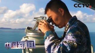 [中国新闻] 中国海军戚继光舰通过托雷斯海峡并展开训练 | CCTV中文国际