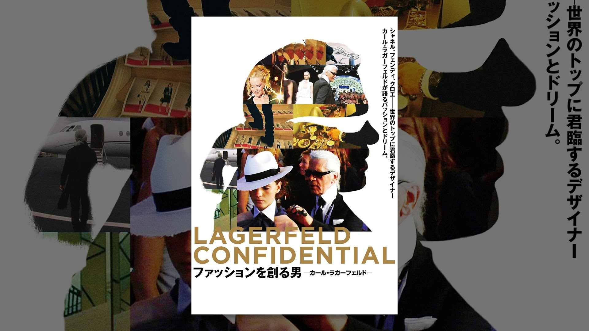 ファッション映画,メンズ,おすすめ,洋画,邦画,ファッション業界,画像