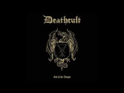DEATHCULT - CULT OF THE DRAGON FULL ALBUM...