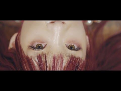 椎名ひかり (Hikari Shiina) 'hate!hate!hate!' Official MV