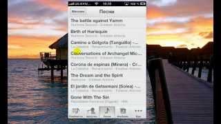 iPhone. Как загрузить музыку на iPhone если вы НЕ пользуетесь Медиатекой iCloud и Apple Music.(Внимание! Это старая инструкция, она актуальна только для тех, кто не пользуется Apple Music и Медиатекой iCloud...., 2013-03-29T09:02:39.000Z)