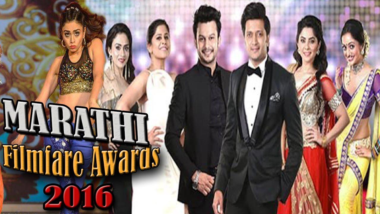 Marathi Filmfare Awards 2016