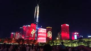 The led lighting show for celebrated the motherland birthday
