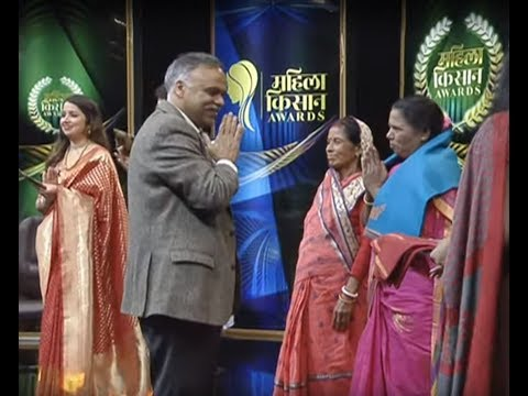 Mahila Kisan Awards - Episode 44