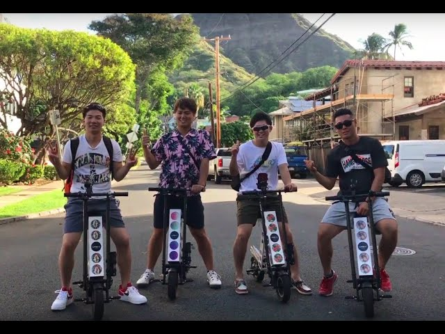 URB-E Hawaii - Diamond Head Ride & Hike - 11/20/2019