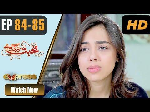 Mohabbat Zindagi Hai - Episode 84 - 85 | Express Entertainment Dramas
