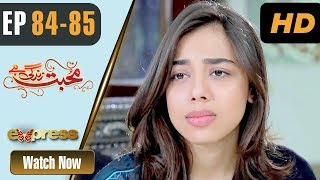 Pakistani Drama | Mohabbat Zindagi Hai - Episode 84 - 85 | Express Entertainment Dramas | Madiha
