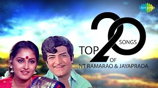 N.T. Rama rao & JayaPrada - Top 20 Songs | Audio Jukebox | Veturi, Ghantasala, S.P. Balasubrahmanyam
