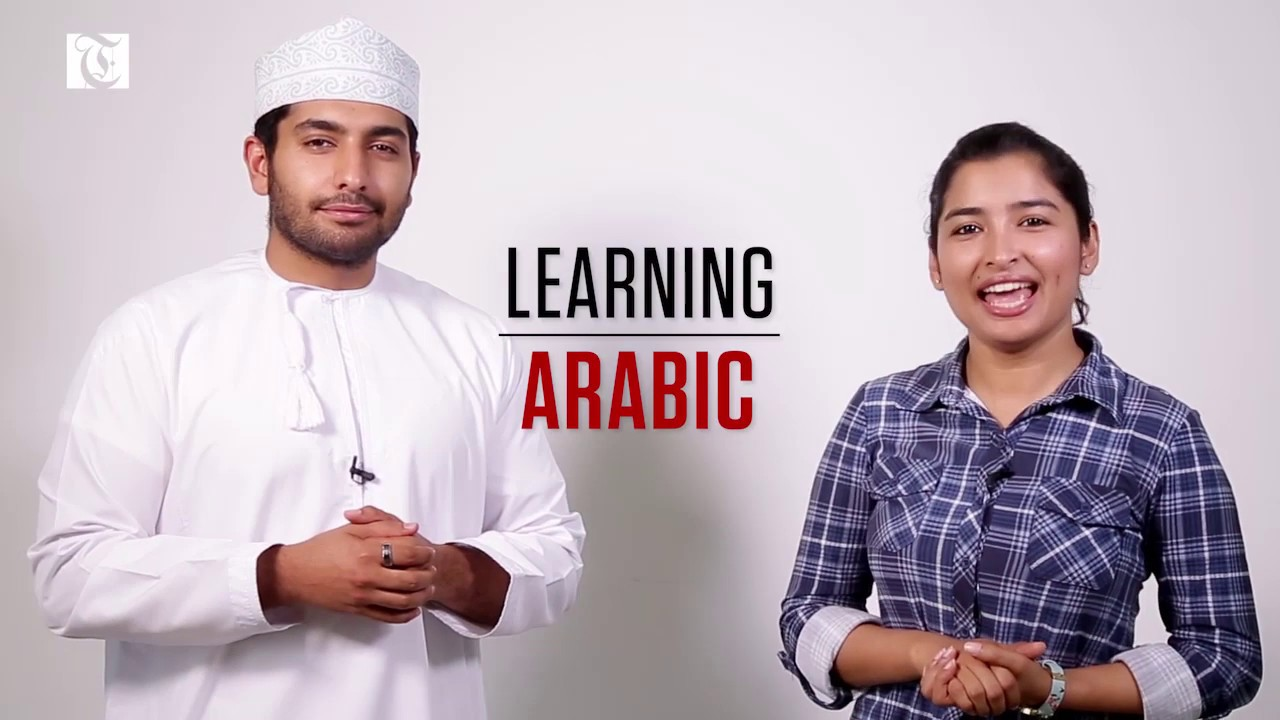 Learning Arabic Episode 2 : Ramadan Mubarak or Ramadan Kareem?