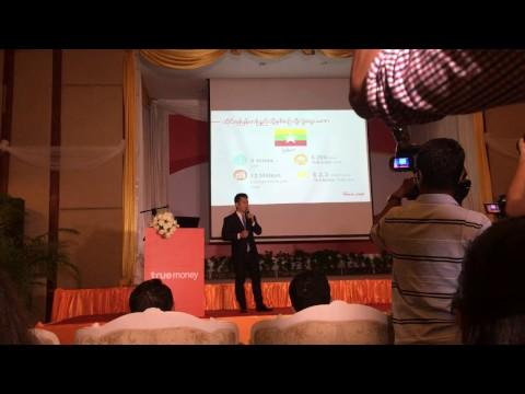 TrueMoney Myanmar & TrueMoney Transfer Launch in Yangon, Myanmar