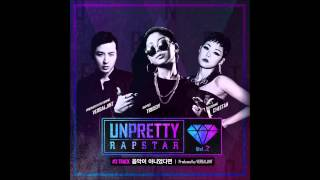 [Single] Truedy, CHEETAH – Unpretty Rapstar 2 – Track 3 (MP3)