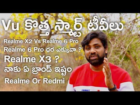 Realme 6 Pro Vs Poco X2,Realme X2 Vs Poco X2,Vu Best Smart Tv  || In Telugu ||