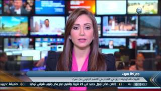 بالفيديو.. مقتل 30 شخص إثر انفجار مخزن للأسلحة براطبلس