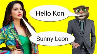 Sunny Leon funny call video|Super Girl From China Video Song|Pink Lips Song|Sunny Leon vs Billu call