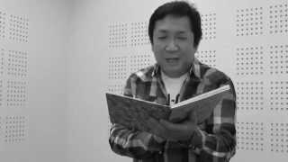 朗読「夢十夜・第一夜(後半)(夏目漱石)」大熊英司アナウンサー