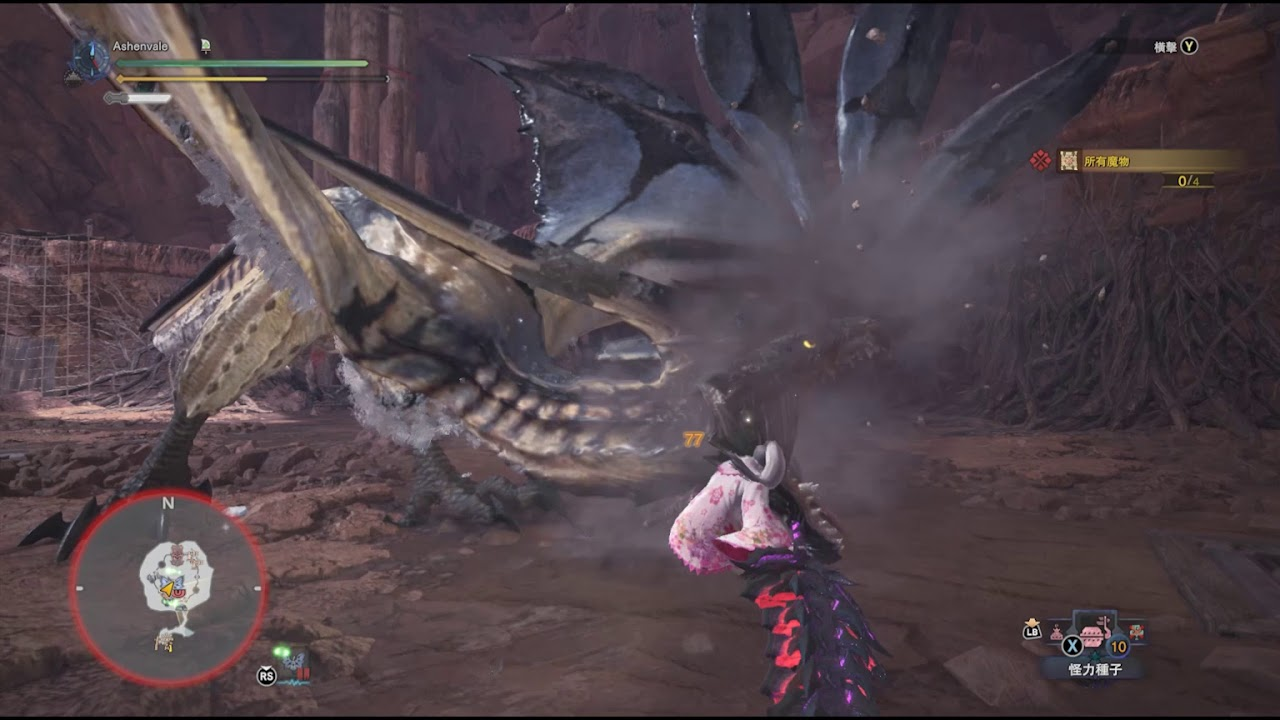 Mhw Alatreon Great Sword Landing In The New World Youtube