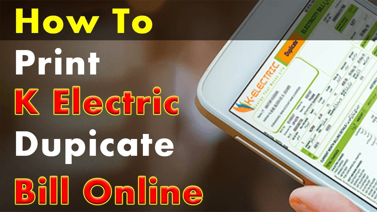 How to check and download electric bill online free in pakistan.