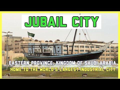 EXPLORING JUBAIL CITY, EASTERN PROVINCE, SAUDI ARABIA
