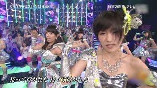 NMB48 - カモネギックス NMB番組出演情報 AKB48 SHOW AKBINGO AKB48のあ...