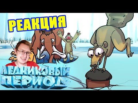 """THE ENTIRE """"Ice Age"""" IN 11 MINUTES 