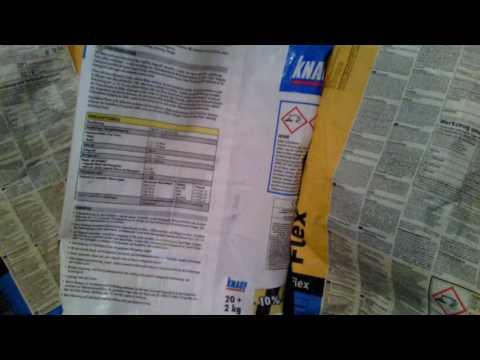 Как рассчитать количество клея для газобетона