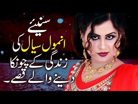 Anmol Siyal Ka Pehla Interview - Thar Production