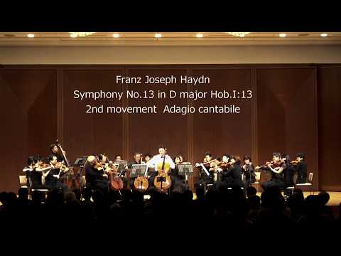 Haydn Symphony No.13 mov.2, Tamás Varga, Ensemble Philmusica Tokyo