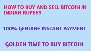 HOW TO BUY AND SELL BITCOIN IN INDIA | INSTANT PAYMENT | LIVE WITHDRAWAL | LOCALBITCOINS | CRYPTO24