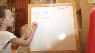 Математика|Виленкин|6 класс|#1