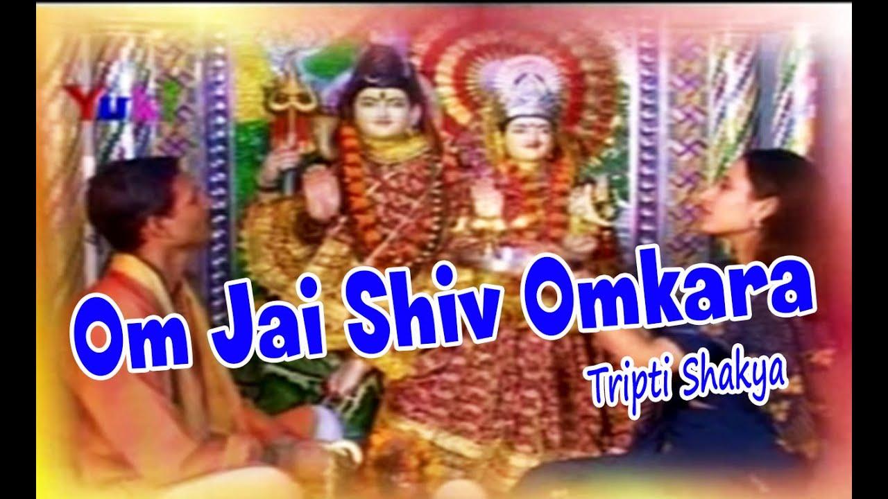 Shivji Ki Aarti Pdf