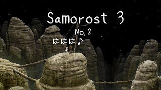 落ちてきたフルート(ラッパ風)の謎を探し宇宙を旅する、 不思議な「宇宙ノーム」(全身タイツ風)の冒険』 タイトル: Samorost 3 開発元:...