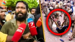 Police Attack on Vetrimaran | Cauvery Protest | IPL 2018, CSK