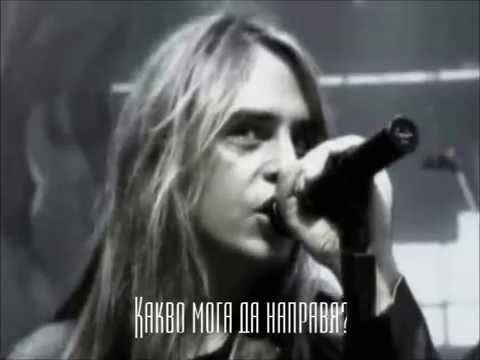 Helloween - Forever and One (Neverland) - превод/translation
