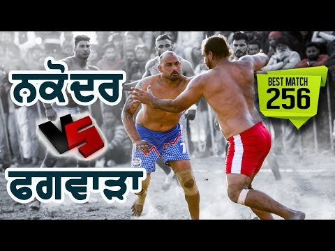 Nri Nakodar VS Sukhchanana Phagwara Best Match Nadala Kabaddi Cup 6 Dec 2017