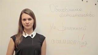 Филатова Елена, преподаватель русского языка и литературы в УЦ «Годограф»
