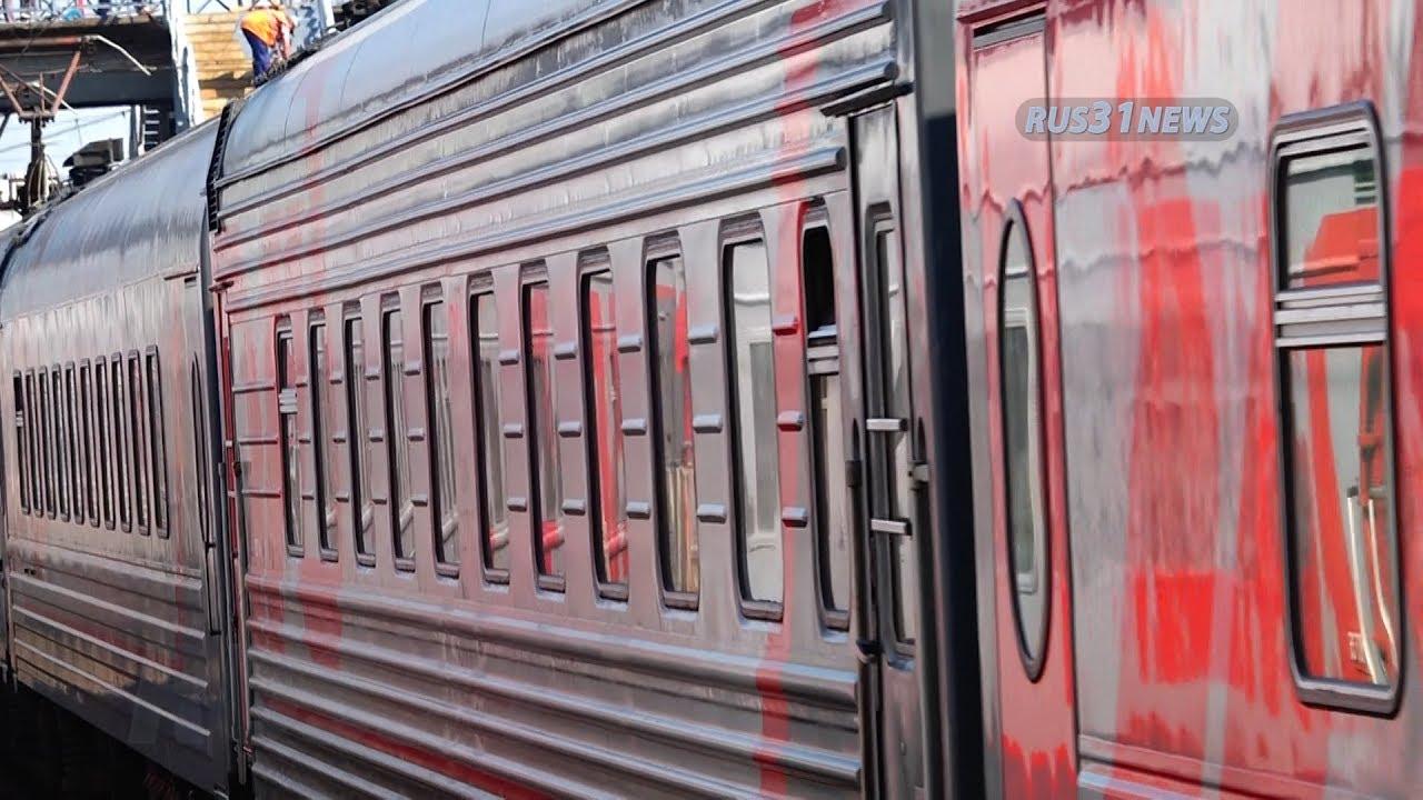 женские Brubeck москва лазаревское на поезде отлично
