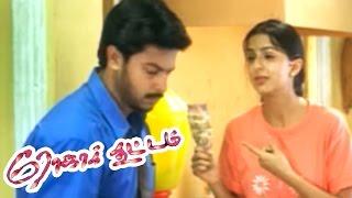 Roja Kootam | Roja Kootam Full Movie | Tamil Movie Love scenes | Srikanth & Bhumika Cute love scenes
