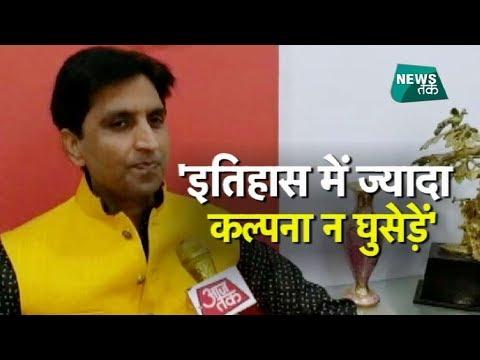 पद्मावती विवाद पर बोले कुमार विश्वास   BIG STORY   News Tak