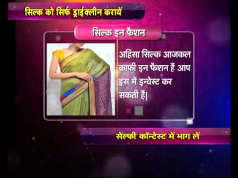 Know about types of silk and sarees in fashion